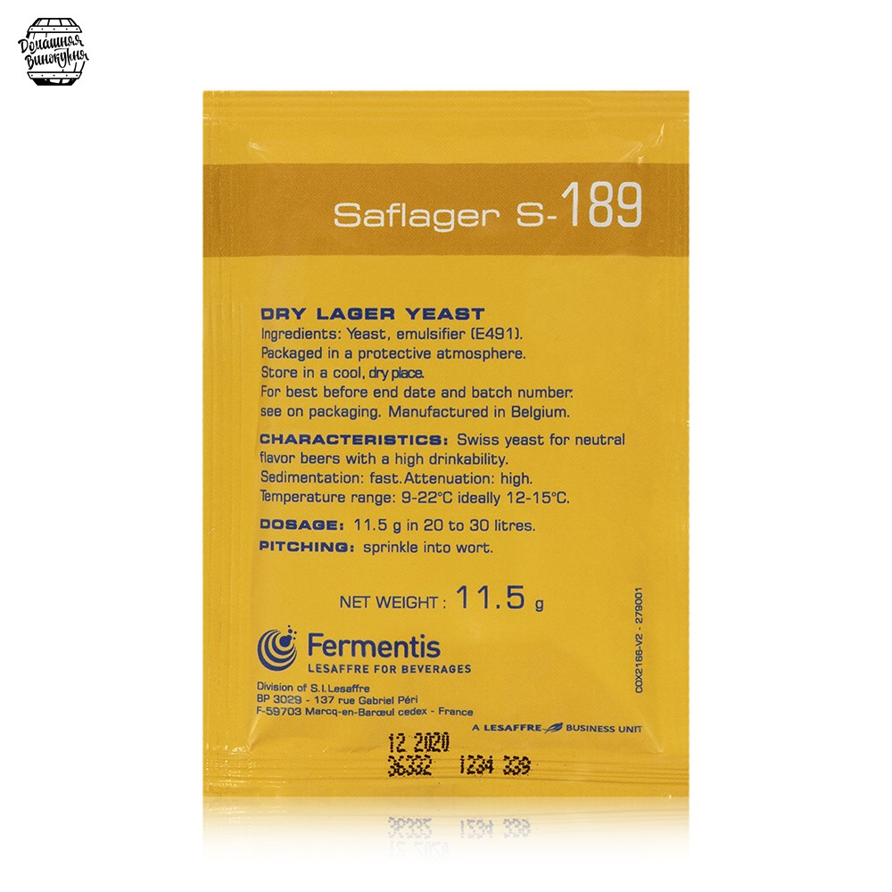 Дрожжи Fermentis SafLager S-189, 11,5 гр